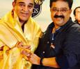 S Ve Shekher Welcomes Kamal To Politics!