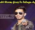 Anirudh Storm Goes To Telugu Again! Tamil News
