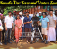 Dhanush's Next Directorial Venture With Huge Star Cast Launched! Tamil News