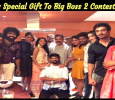 Kamal's Special Gift To Big Boss 2 Contestants! Tamil News