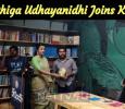 Kiruthiga Udhayanidhi Joins Koogai! Tamil News