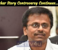 Sarkar Story Controversy Continues… Tamil News