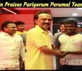 Stalin Praises Pariyerum Perumal Team! Tamil News