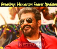 Breaking: Viswasam Teaser Updates