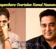 Nayanthara Overtakes Kamal Haasan!