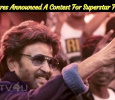 Sun Pictures Announced A Contest For Superstar Fans!