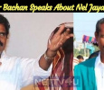 Thangar Bachan Speaks About Nel Jayaraman!