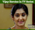 Vijay's Heroine In TV Serial!