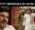 Yatra Trailer Released! Mammootty Impresses!