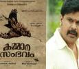 Kammarasambhavam Is A Three Phase Story! Malayalam News