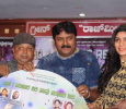 Kannada Movie C 3 Audio Launched Kannada News