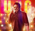 The Movie Junga Progresses To The Next Level. Tamil News