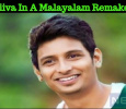 Jiiva To Do A Malayalam Remake! Tamil News