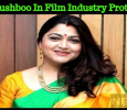 Khushboo To Take Part In The Protest! Tamil News