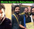 Vikram Movie Script In Sabarimala Shrine! Tamil News