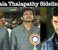 Vishal Didn't Invite Thala Thalapathy? Tamil News