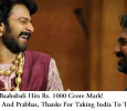 Wow! Baahubali Creates A Stunning Record! Hat Off To Rajamouli And Team! Tamil News