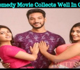 Adult Comedy Movie Collects Well In Chennai! Tamil News