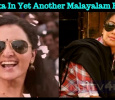 Jyothika In Yet Another Malayalam Remake? Tamil News