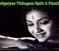 Nadigaiyar Thilagam Split A Family? Tamil News