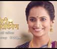 Chhoti Malkin Hindi tv-serials on STAR PRAVAH