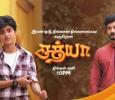 Sathya Tamil tv-serials on Zee Tamil
