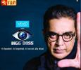 Vijay TV Bigg Boss Crossed 3 Crore Viewers! Tamil News