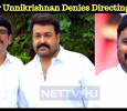 Director Unnikrishnan Denies Directing Dileep! Tamil News
