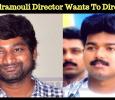 Mr Chandramouli Director Wants To Direct Vijay? Tamil News