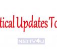 Political News Today Tamil News