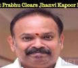 Venkat Prabhu Clears Jhanvi Kapoor Rumors! Tamil News