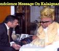 Ajith's Condolence Message On Kalaignar's Death! Tamil News