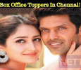 Box Office Toppers In Chennai! Tamil News