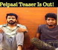 Peipasi Teaser Is Out! Tamil News