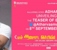 Atharvaa To Unveil The Teaser Of En Aaloda Seruppa Kaanom Teaser! Tamil News