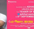 Atharvaa To Unveil The Teaser Of En Aaloda Seruppa Kaanom Teaser! Tamil News