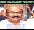 D Jayakumar Speaks Against Modi Government! Tamil News