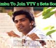 Simbu To Join VTV 2 Sets Soon! Tamil News
