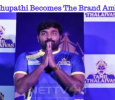 Vijay Sethupathi Becomes The Brand Ambassador Of Pro-Kabbadi League! Tamil News