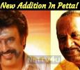 New Addition In Petta! Tamil News