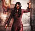 Anushka's Birthday Special! Bhaagamathie First Look Revealed!