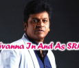Shivanna In SRK! Kannada News