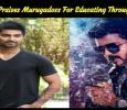 Atharvaa Praises Murugadoss For Educating Through Sarkar! Tamil News