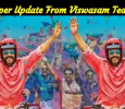Super Update From Viswasam Team! Tamil News