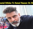 Vikram's Special Wishes To Kamal Haasan On His Birthday! Tamil News