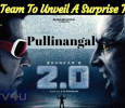 2point0 Team To Unveil A Surprise Today! Tamil News