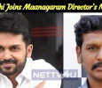 Karthi Joins Maanagaram Director's Next!
