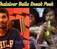Thalaivar Baila Sneak Peek Out! Tamil News