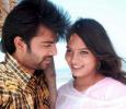 Hai Songs Released! Kannada News