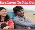 Sivakarthikeyan Loves To Rejoin Oviya! Tamil News